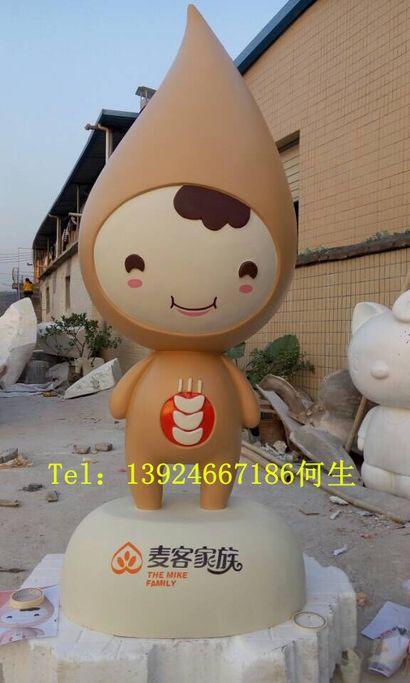 深圳树脂卡通厂家