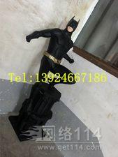 机器人模型制作|超人雕塑价格
