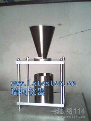 工业轻质氧化镁堆积密度测试仪