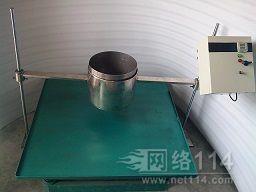 散粒物料堆积角/逆止角测定仪