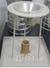 压裂液支撑剂体积密度测试仪