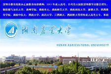 2016深圳南山南油自考深圳南山南油自学考试