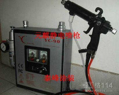 手动型油漆静电喷枪,手工静电液体涂料喷枪,手动静电喷油漆枪