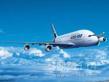 桂林航空物流