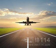 桂林航空物流派送公司