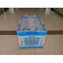 上海塑料物流箱注塑生产代加工
