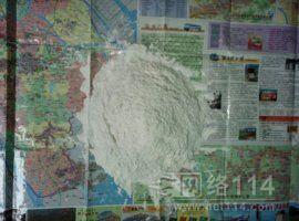 广东东莞高效活性白土钠基膨润土