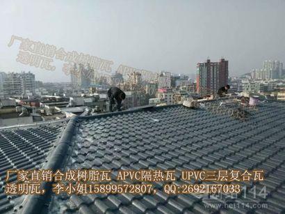 贵州六盘水合成树脂瓦 PVC瓦 塑胶瓦 兴义合成树脂瓦批发价
