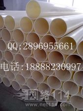 ABS排水管排污管DN200-400,ABS排污管价格,