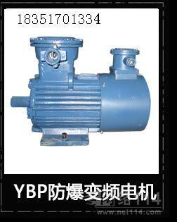 15千瓦4级防爆电机价格/22千瓦6级防爆变频电机安装尺寸表