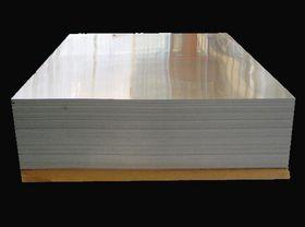 铝板价格—铝板彩涂板哪里好—山东云光钢铁有限公司—铝板价格查看原图(点击放大)
