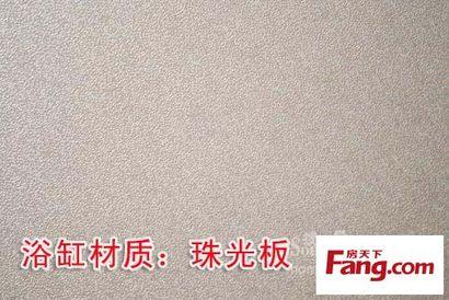 珠光板―生产珠光板质量最好的厂家―生产珠光板价格最便宜的厂家