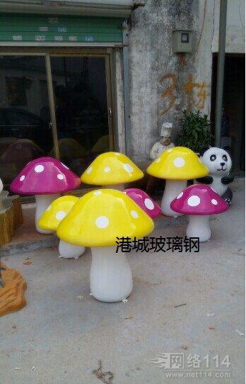 仿真植物玻璃钢蘑菇雕塑