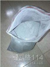 福建AEA混凝土膨胀剂