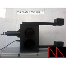 激光扫描式在线测厚透明薄膜检测厚冷热轧钢铜铝板带动态测厚仪
