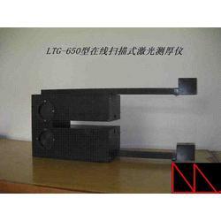 冷轧钽铌铍铜板带在线测厚仪压延不锈钢薄板激光在线实时检测厚仪