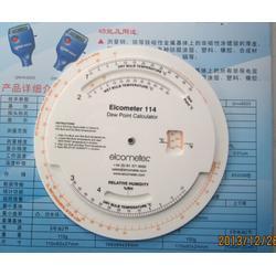 jqrymElcometer114露点计算盘