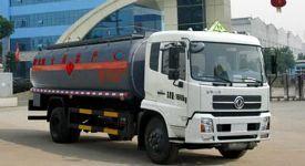 国四东风天锦15立方化工液体运输车,程力威易燃液体罐式运输车查看原图(点击放大)