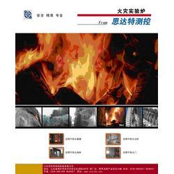 窑炉燃烧与控制系统