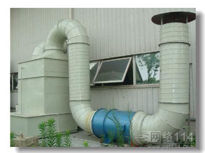 供应环保型钢管除尘器
