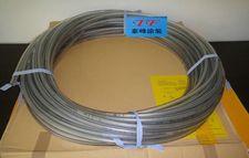 高弹性抗折导电粉管,不粘粉防静电粉管,金马输粉管,静电导粉管