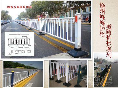 徐州道路护栏厂家