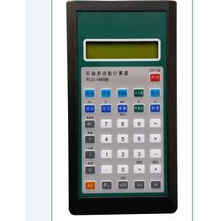pld-1885B石油产品密度计算器