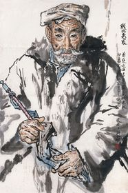 刘文西作品收购,明显地将绘画与人品修养对应起来查看原图(点击放大)