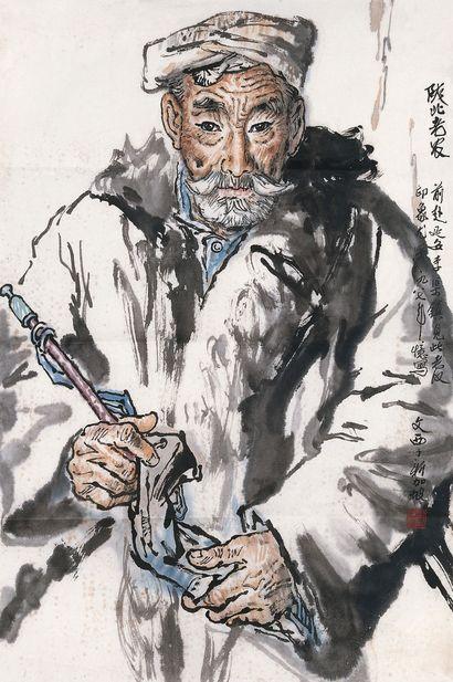 刘文西作品收购,明显地将绘画与人品修养对应起来