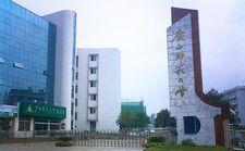深圳南山科技园网络教育报名