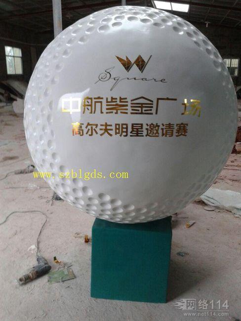 巨型圆球撞球高尔夫球雕塑
