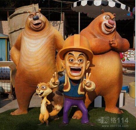 熊出没动画片玻璃钢雕塑