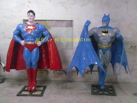 蝙蝠侠超人雕塑查看原图(点击放大)