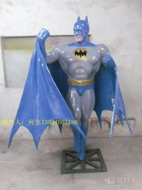 超级蝙蝠侠超人造型雕塑