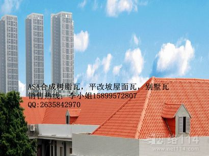 广州增城树脂瓦 屋面隔热瓦 树脂琉璃瓦 防腐蚀瓦