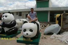 仿真熊猫玻璃钢雕塑