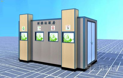 沈阳环卫垃圾房、沈阳环保轻体房、沈阳移动厕所