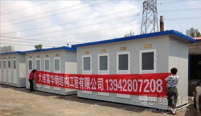 秦皇岛景区卫生间、沧州公共环卫厕所