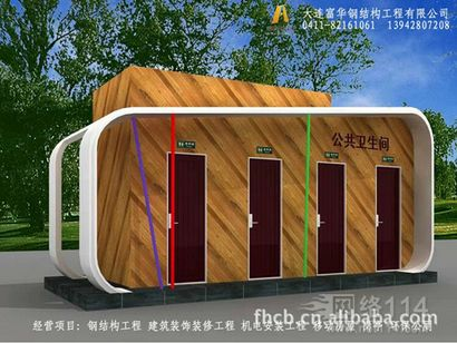 安宁景区厕所\\城市现代型卫生间\\景泰环保公厕厂家