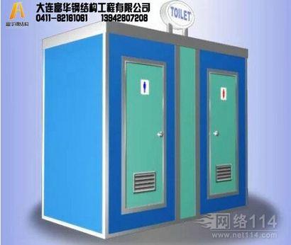 移动水冲厕所\\整体厕所\\公共洗手间