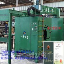 钢管高压无气喷涂机 水性喷涂设备