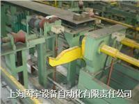 测长称重系统,钢管在线测长称重设备