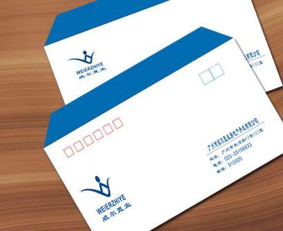 无锡信封印刷6号7号9号中式西式信封厂家直销