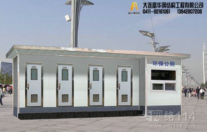 环卫公厕\\移动洗手间\\沙滩环保公厕