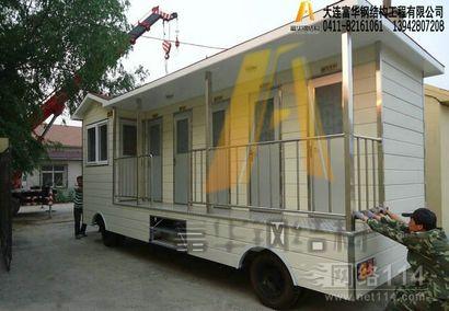拖挂式移动厕所\\车载卫生间\\拖车式景区卫生间
