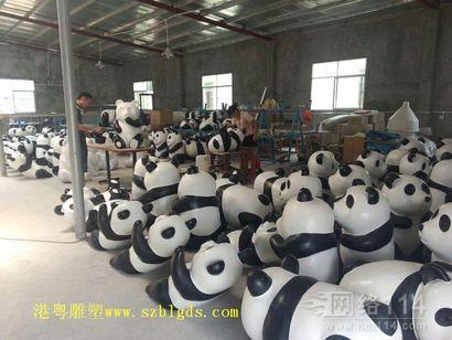 定制熊猫雕塑模型【玻璃钢纤维动物雕塑】