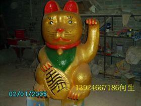 新年雕塑财神爷雕塑招财猫雕塑查看原图(点击放大)