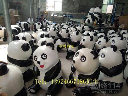 深圳港粤国宝熊猫动物雕塑