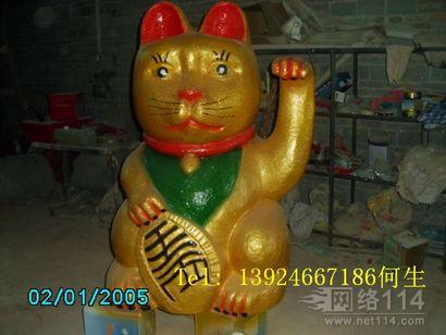新年雕塑财神爷雕塑招财猫雕塑