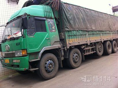 湖南郴州物流公司到河南南阳的物流公司